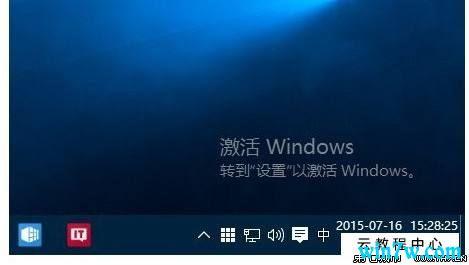 原版win10 1909官方激活key 最新版win10 19H2激活码 神key分享