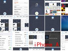 """百度网盘iphone版利用""""闪电互传""""功用时怎样毗连iPhone"""