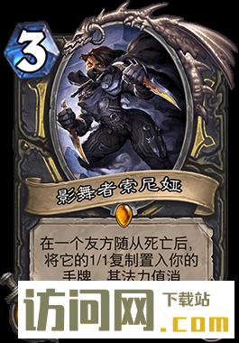 炉石传说砰砰计划骚扰型任务贼卡组详细攻略