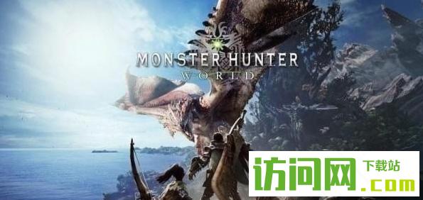 怪物猎人世界古代龙人的票据获得方法及作用介绍