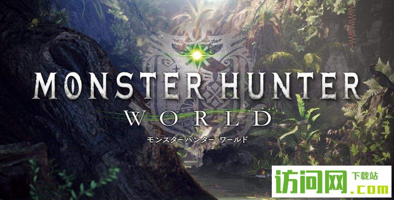 怪物猎人世界爆锤龙全掉落素材及概率一览