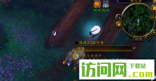 魔兽世界8.0唤醒大德鲁伊任务怎么做