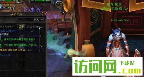 魔兽世界8.0赞达拉人像护符怎么获取
