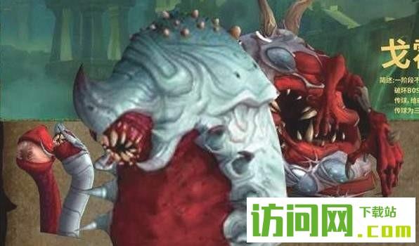 魔兽世界8.0奥迪尔戈霍恩怎么过 团本boss打法技巧