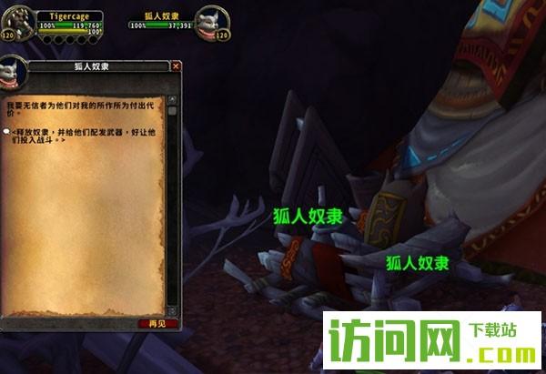 魔兽世界8.0守望者声望提升攻略