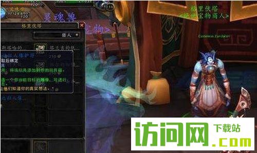魔兽世界8.0赞达拉人像护符怎么得 魔兽世界8.0赞达拉人像护符获得攻略