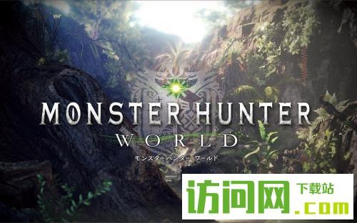 怪物猎人世界化石汤釜获取攻略