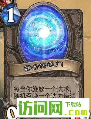 炉石传说首领对决2.0模式强力新卡汇总一览