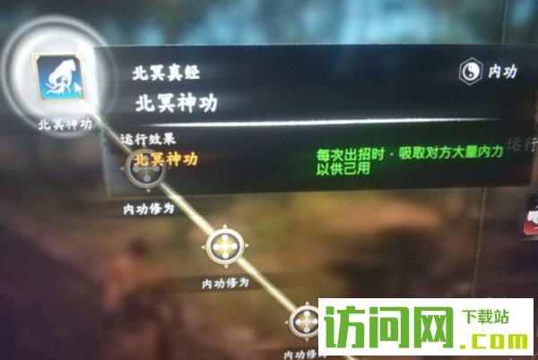 河洛群侠传武林民宿推荐信在哪 闲赋书院玩法攻略
