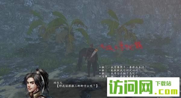 河洛群侠传神秘岛有什么物品 神秘岛探索攻略