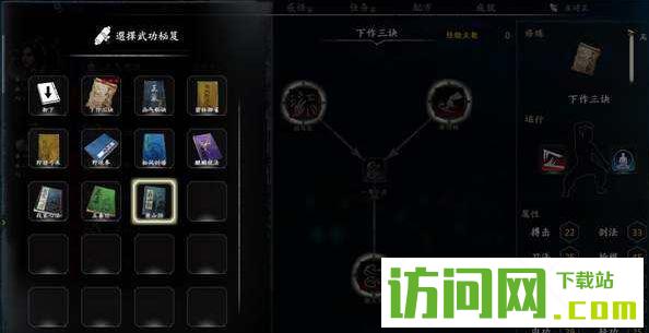 河洛群侠传主线任务六碎片怎么做 六碎片主线任务攻略流程