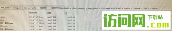 河洛群侠传怎么改存档重做任务 改存档重做任务攻略