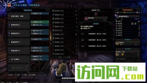 怪物猎人世界历战王冥灯龙用站桩型配装推荐