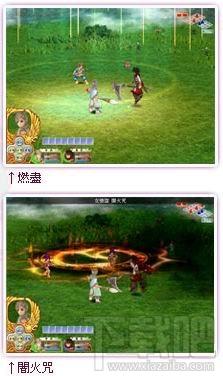《幻想三国志4外传》特色腾蛇技能