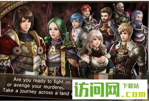 梦幻骑士内购宝石以及技能点教程 打造BT主角