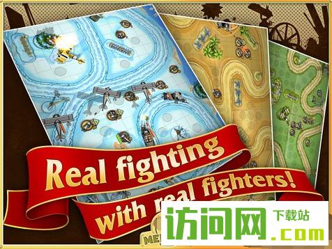 玩具塔防Toy Defense秘籍通关攻略分享