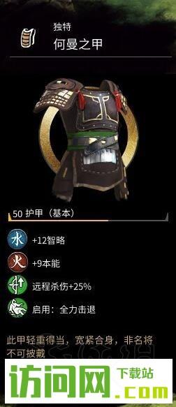 全面战争三国黄巾军何曼技能有哪些 黄巾军何曼资料科普