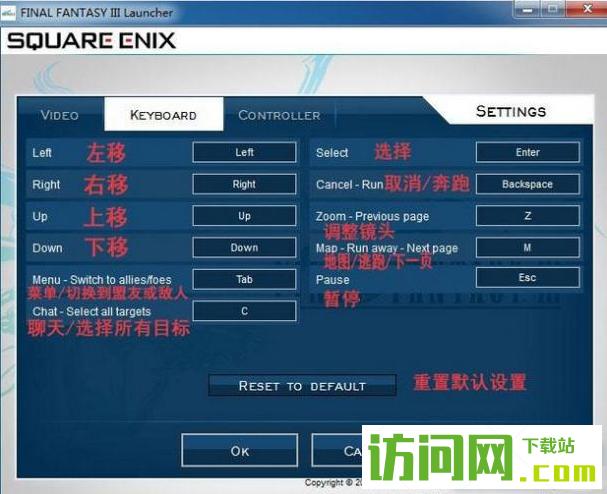 最终幻想3操作方法说明 图文详细介绍