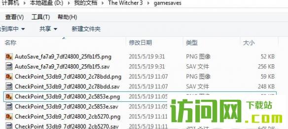 《巫师3:狂猎》存档在哪 存档位置一览
