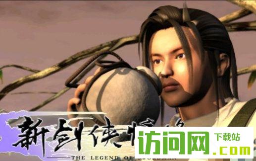 新剑侠情缘秘籍大全 新剑侠情缘怎样作弊