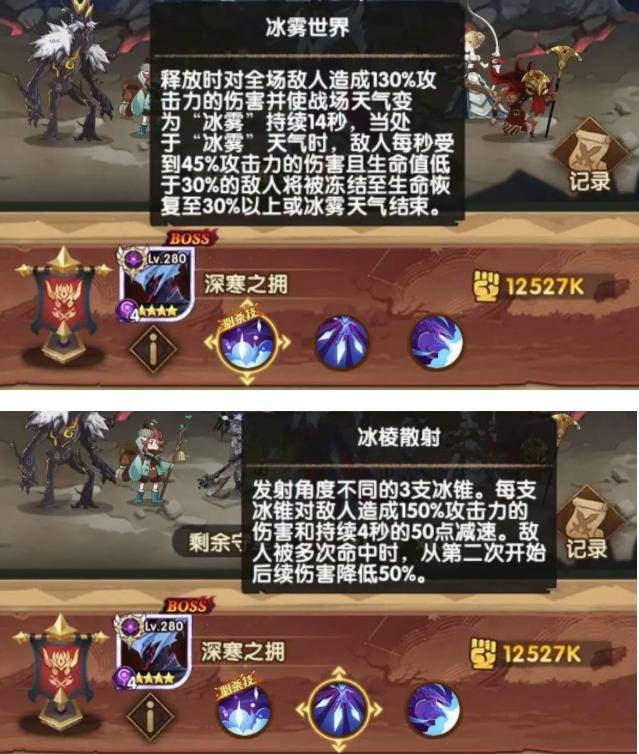 剑与远征囚时之界冰魔阵容怎么搭配 剑与远征囚时之界冰魔阵容攻略