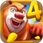 熊出没4丛林冒险手游安卓版 v1.2.5
