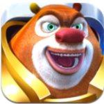 熊出没之机甲熊大2破解版 v1.0.3