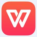 WPS Office 2016珠海市政府专业破解版
