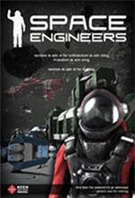 太空工程师汉化版