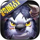 暴走萌部落2安卓版 v1.01