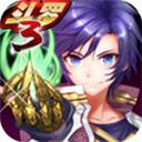 斗罗大陆3龙王传说破解版 v1.7.0无限钻石版