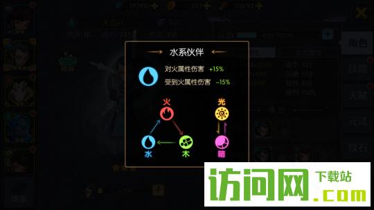 神仙道2手游 V1.0.0安卓版