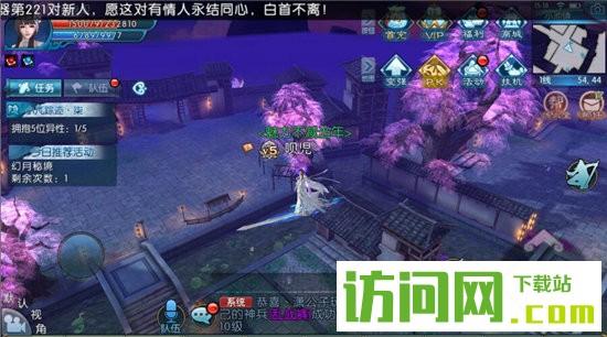 诛仙手游九游版 V1.368.2