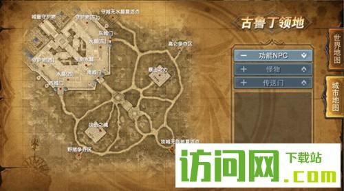 天堂2血盟手游九游版 V1.12.1