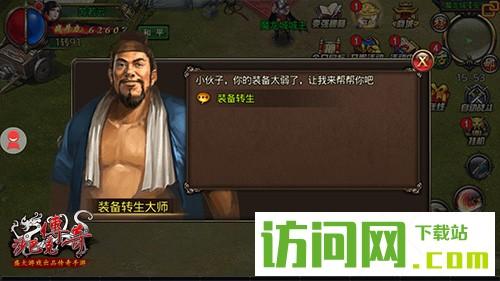 沙巴克传奇手游九游版 V1.0.26.0
