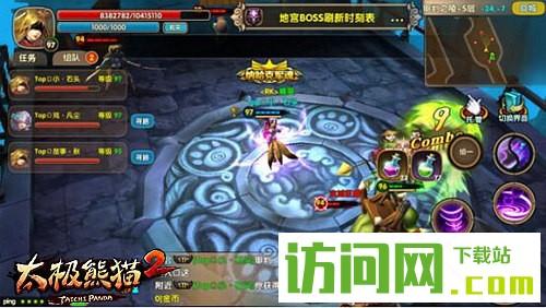 太极熊猫2手游九游版 V1.3.9