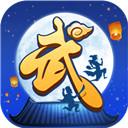 武林外传手游安卓版 V1.32.14