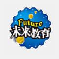 未来教育考试系统 V3.16官方版