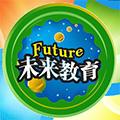 未来教育考试系统 V2019.3绿色破解版