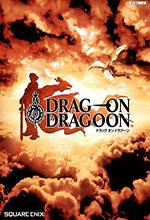 龙背上的骑兵1日版PS2模拟