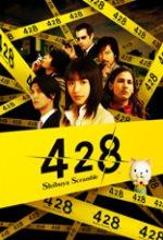 428被封锁的涩谷汉化破解版