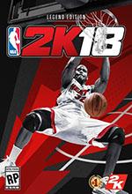 NBA 2K18黄金破解版