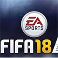 FIFA 18 中英文试玩版