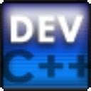 DeVcpp中文版 VV5.10.0