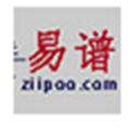 ziipoo易谱软件 破解版 V2.1.6.7