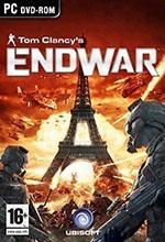 汤姆克兰西之终结战争 中文版