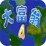 大富翁4简体中文版 v3.11