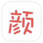 颜文字输入法ipad版 v3.8