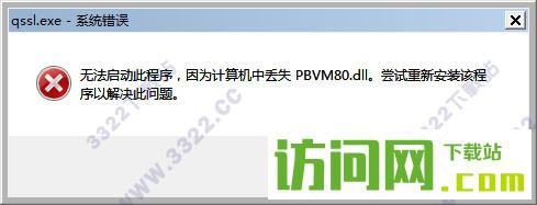 青山大禹水利工程造价软件 V5.29.5