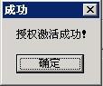 理正勘察破解版 64位/32位 工堪版 V9.0